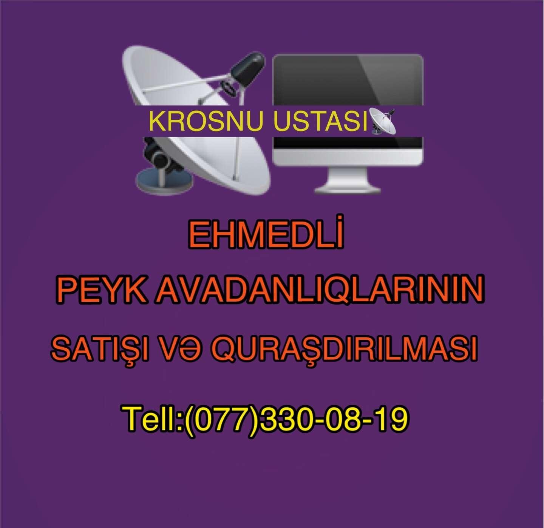 seller.az Krosna Ustasi Ehmedli