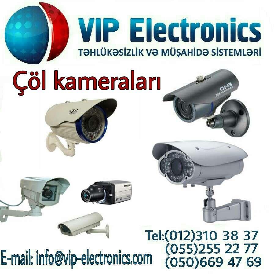seller.az Kabelli və kabelsiz kameralar