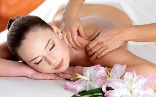 seller.az Massaj salonuna massajıstka tələb olunur.