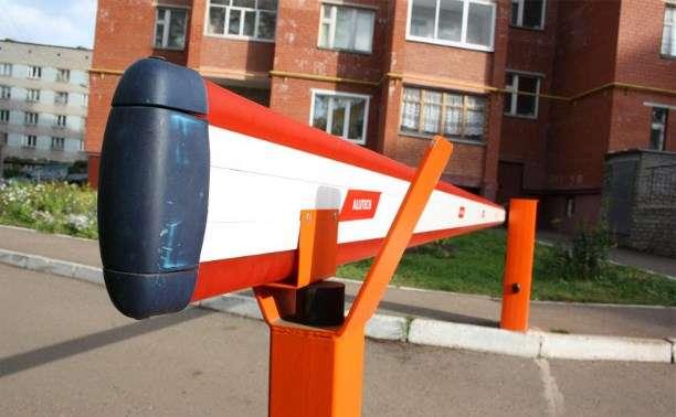 seller.az Slaqbaum barrier sistemi