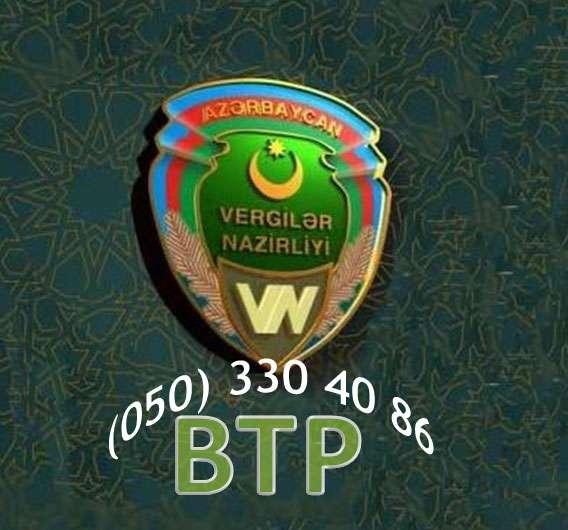 seller.az BTP proqraminin yazilmasi yuklenmesi