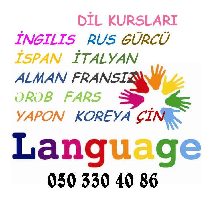 seller.az Bütün xarici dil kursları bir ünvanda