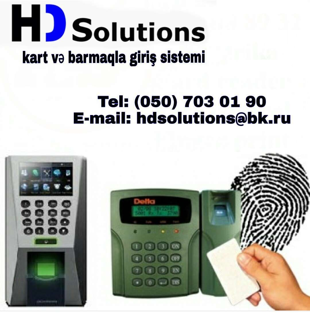 seller.az Biometrika access control