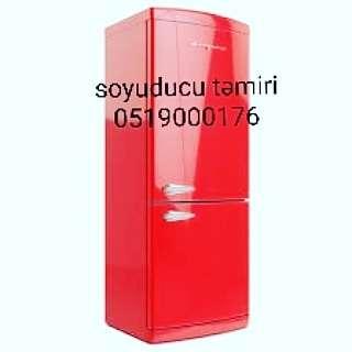 seller.az Soyuducu temiri