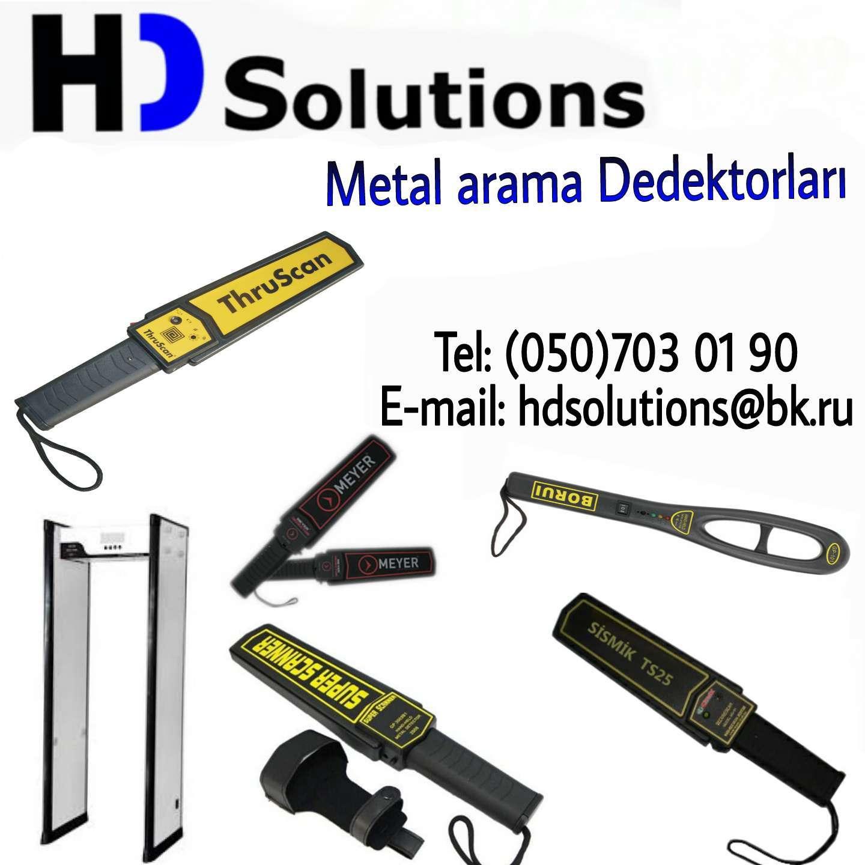 seller.az Metal arama detektorları, metal arama sistemləri