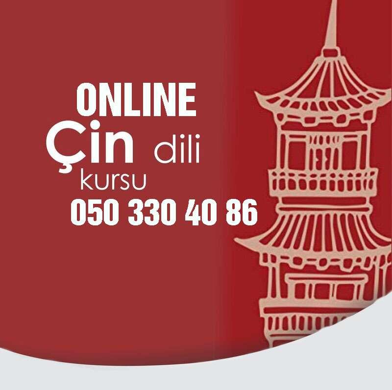 seller.az Onlayn Cin dili  kursu
