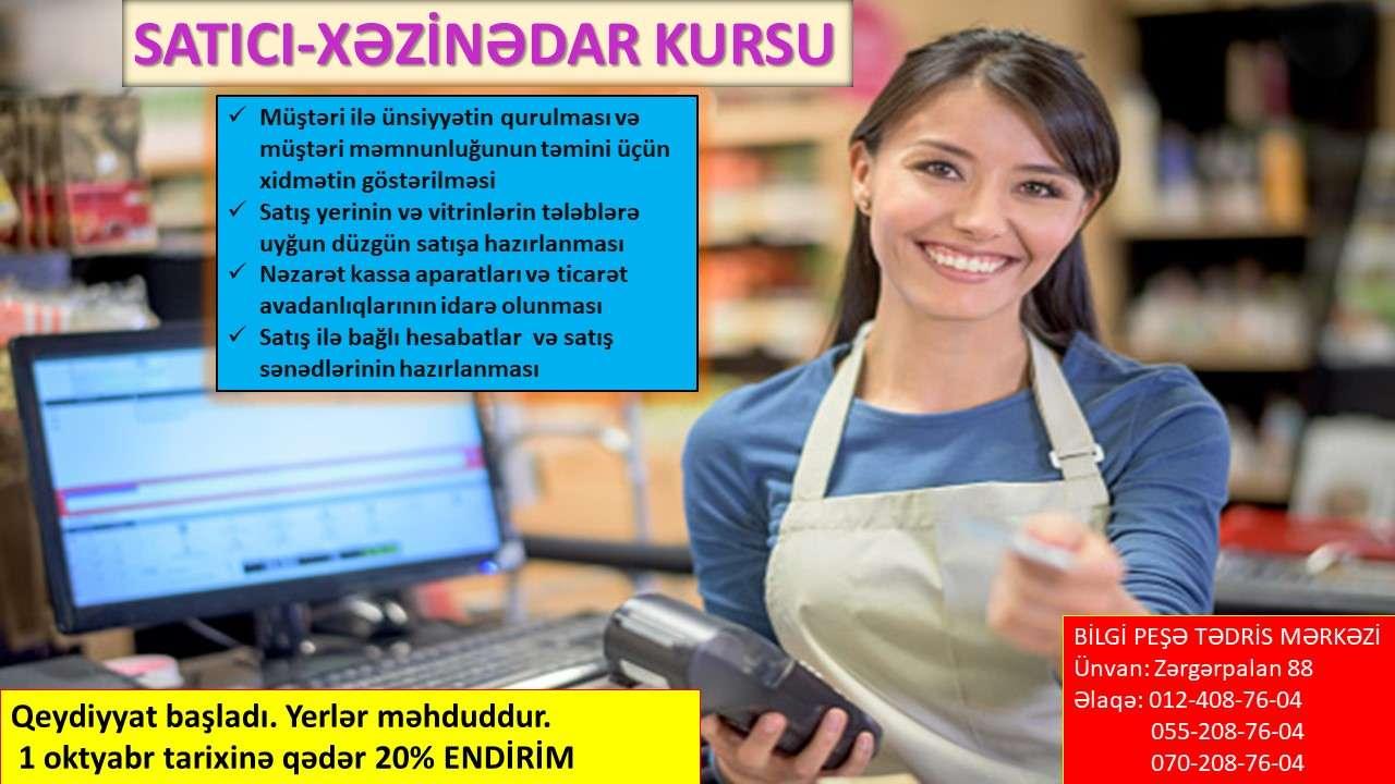 seller.az Satıcı-Xəzinədar kursu