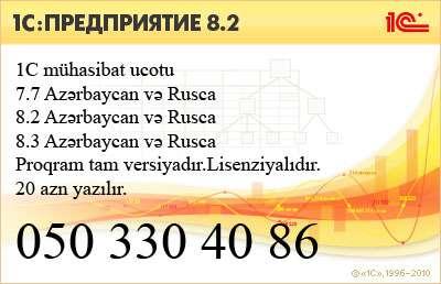 seller.az 1C 8.3 muhasibat ucotu azerbaycan dilinde