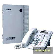 seller.az Mini ATS və İP Telefoniya sistemləri