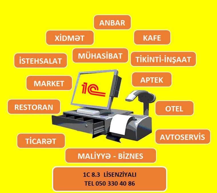 seller.az 1C 8.3 mühasibat Anbar proqramı Azərbaycanca