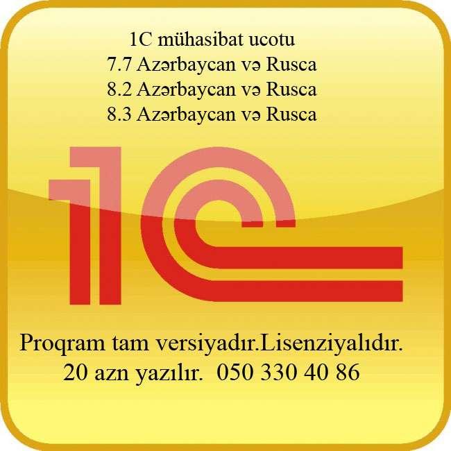 seller.az 1 C Mühasibat 8.3 Azərbaycanca