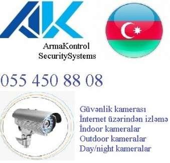 seller.az Təhlükəsizlik (nəzarət) kameraları