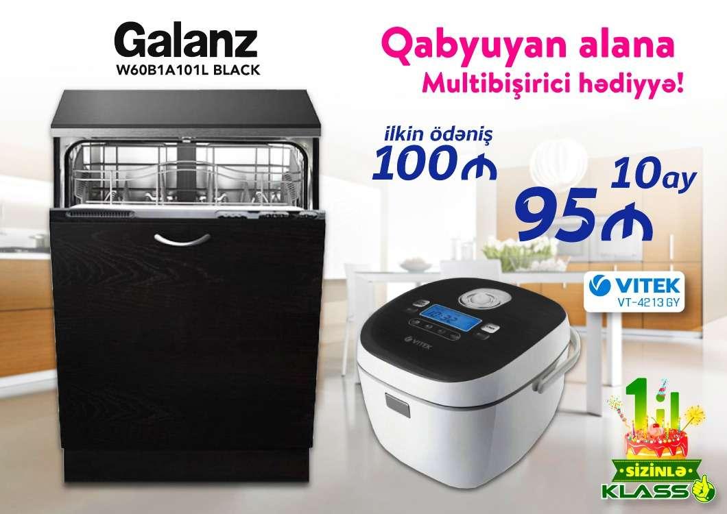 seller.az Nigar