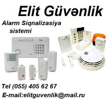 seller.az Alarm siqnalizasiya sistemlərinin satişi və quraşdirilmasi