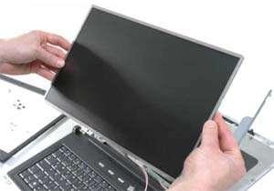 seller.az Notebooklar üçün ekran