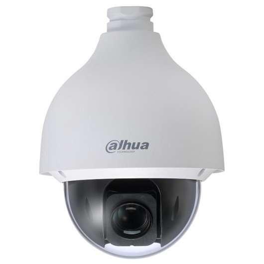 seller.az Speed dome – PTZ control musahide kamerasi