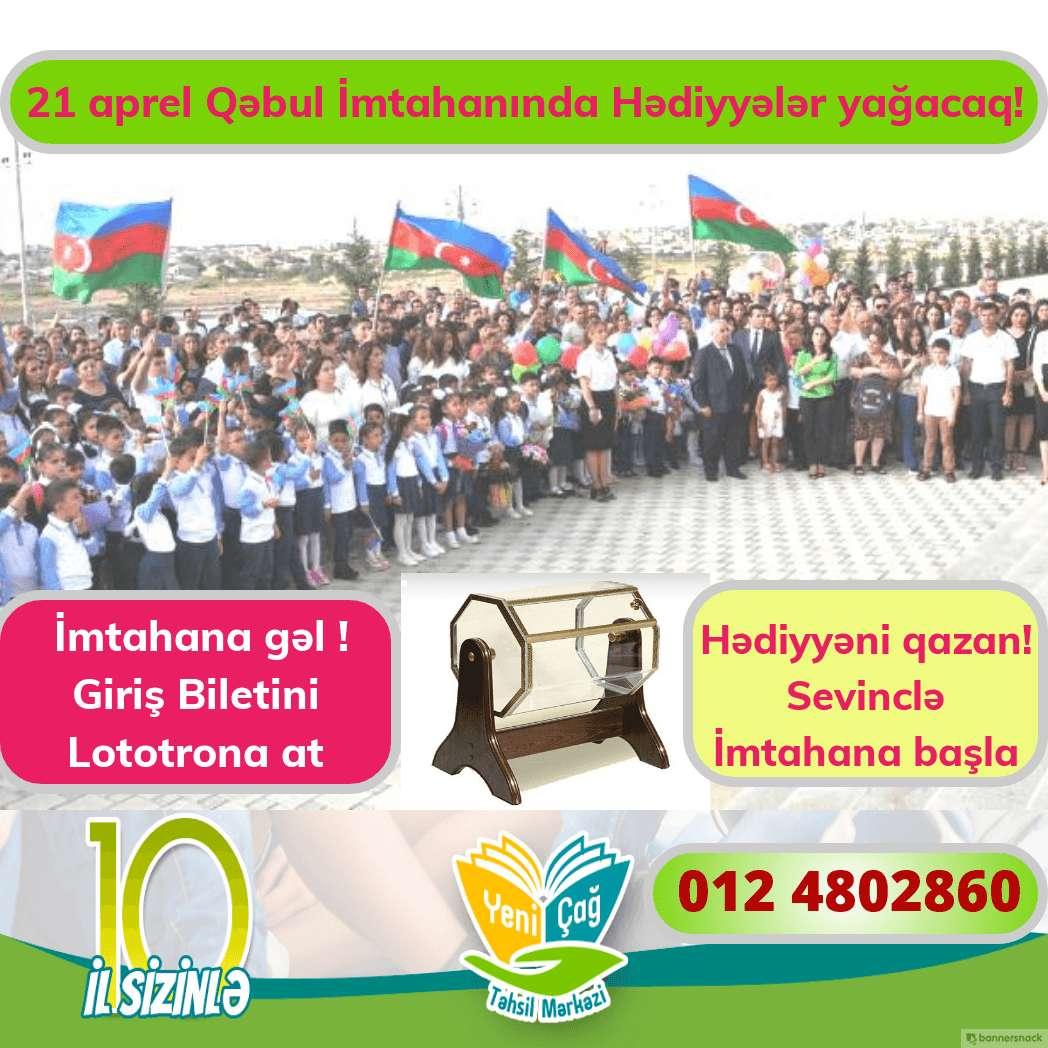 seller.az 21 APREL QƏBUL İMTAHANI