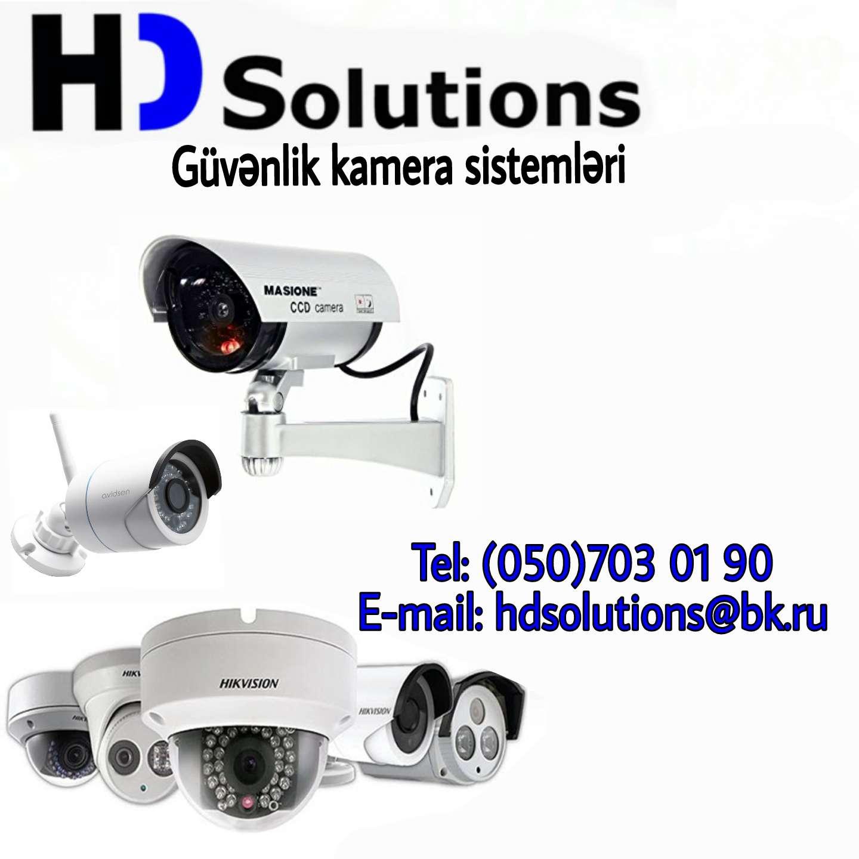 seller.az Mühafizə kameraları