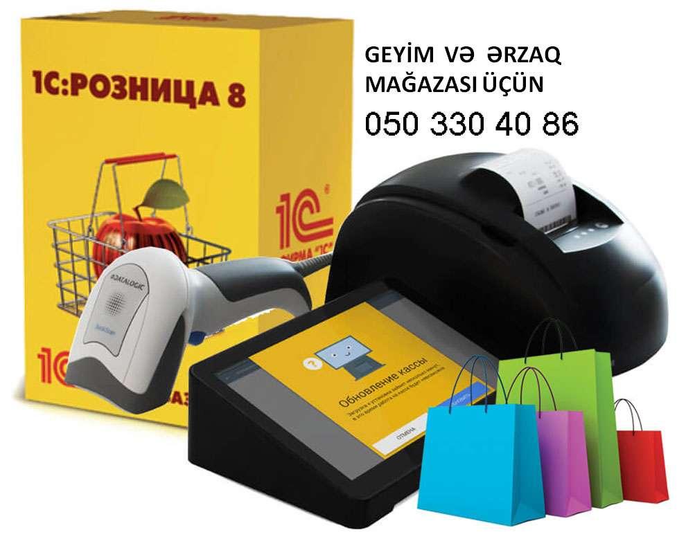 seller.az 1C ərzaq və geyim dükkanı üçün proqram