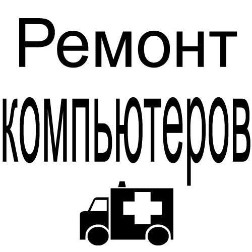 seller.az Kompüter və noutbukların təmiri