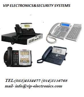 seller.az Daxili ATS və rabitə telefonlari