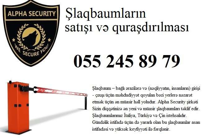 seller.az Arma Kontrol şlaqbaum / barrier sistemlər