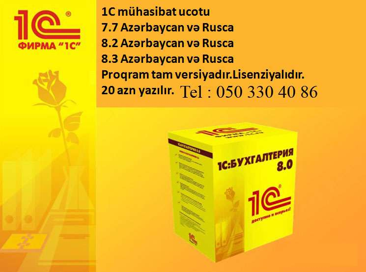 seller.az 1C 8.3 Azerbaycan dilinde