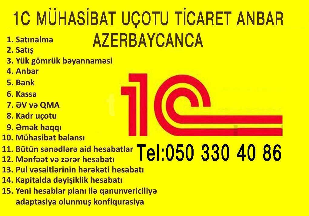 seller.az Buxalteriya 1C 8.3 Azerbaycanca
