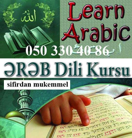 seller.az Ərəb dili kurslari sıfırdan mükəmməl səviyyəyə