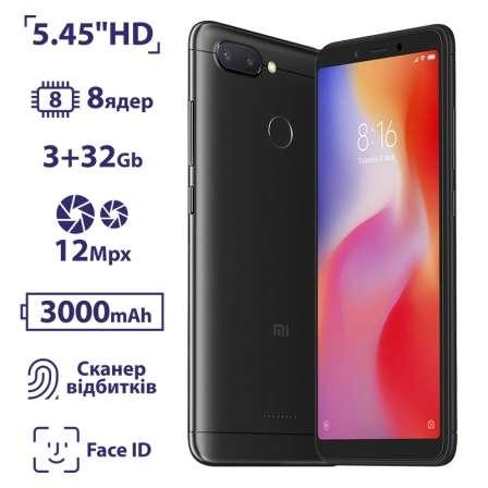 seller.az Xiaomi Redmi 6 Ilk odenissiz