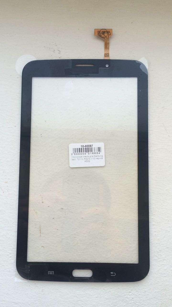 seller.az Samsung Tab 3 SM-T2110 və P3210