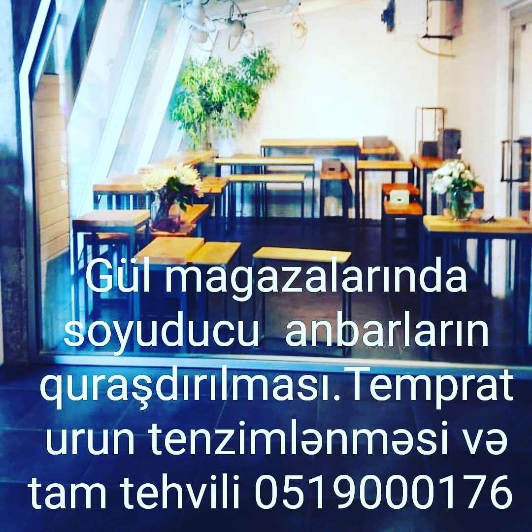 seller.az Soyuducu anbarlar