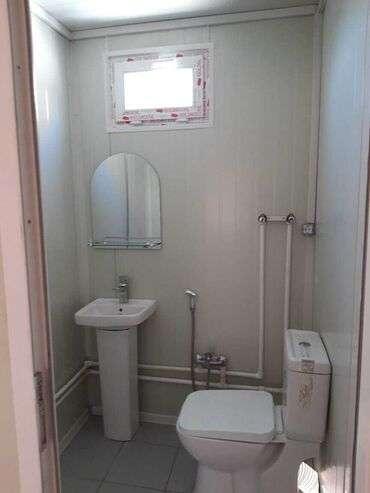 seller.az Konteyner tualet