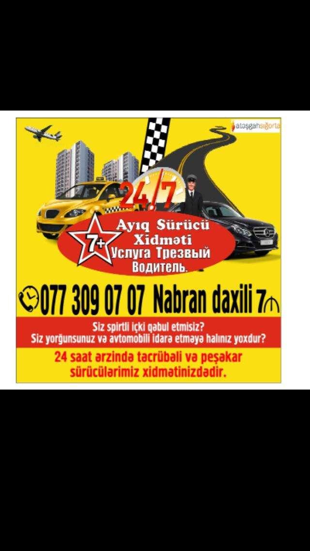 seller.az 7+Ayıq Sürücü Xidməti Nabranda.